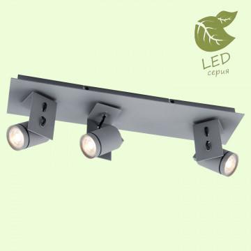 Потолочный светильник с регулировкой направления света Lussole Loft Dillingham GRLSP-8023, IP21, 3xGU10x5,5W, серый, металл