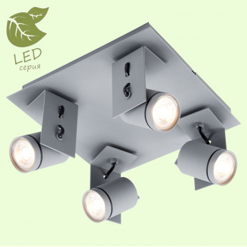 Потолочная люстра с регулировкой направления света Lussole Loft Dillingham GRLSP-8024, IP21, 4xGU10x5,5W, серый, металл