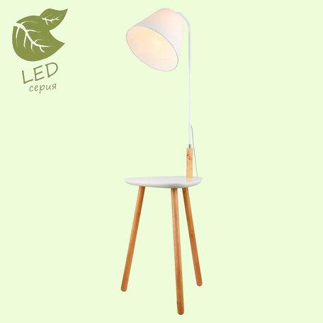 Светильник со столиком Lussole LGO Wrangell GRLSP-0522, IP21, 1xE27x10W, белый с коричневым, коричневый с белым, белый, металл с деревом, дерево с металлом, текстиль