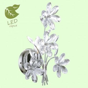Настенный светильник Lussole LGO Phoenix GRLSP-0186