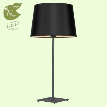 Настольная лампа Lussole LGO MILTON GRLSP-0519