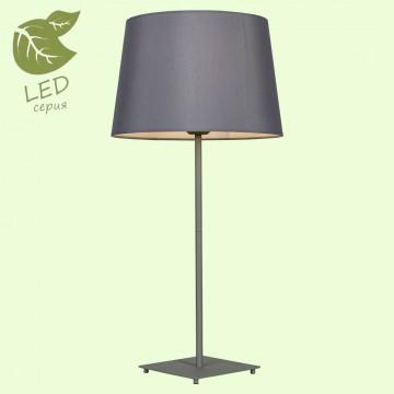 Настольная лампа Lussole LGO MILTON GRLSP-0520
