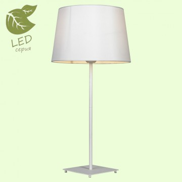 Настольная лампа Lussole LGO MILTON GRLSP-0521