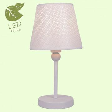Настольная лампа Lussole LGO Hartford GRLSP-0541