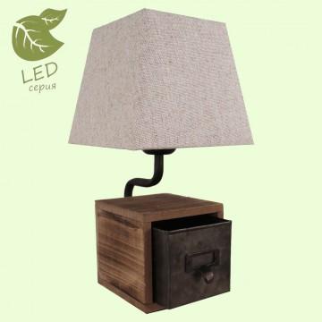 Настольная лампа Lussole Loft Kenai GRLSP-0512