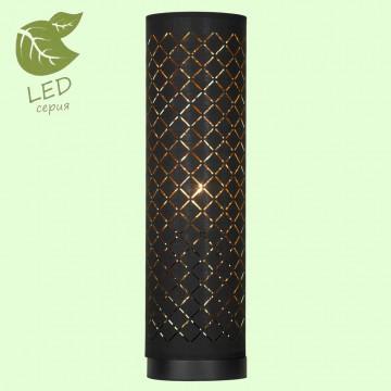 Настольная лампа Lussole Loft Kenai GRLSP-0549