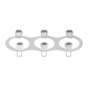 Декоративная рамка Lightstar Intero 16 217636, белый, металл
