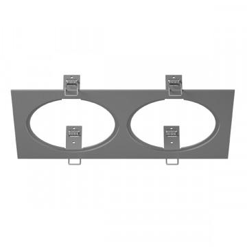 Декоративная рамка Lightstar Intero 111 217829, серый, металл