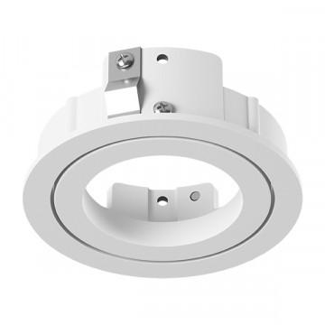 Встраиваемый светильник Lightstar Intero 16 217606, 1xGU10x50W, белый, металл