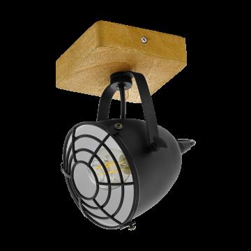 Потолочный светильник с регулировкой направления света Eglo Gatebeck 49076, коричневый, черный, дерево, металл