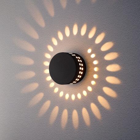Настенный светодиодный светильник Elektrostandard 1585 TECHNO LED ARKADA черный, IP54, LED 4W 3000K 270lm, черный, металл
