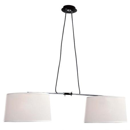 Подвесной светильник Mantra Habana 5307+5308, черный, белый, металл, текстиль