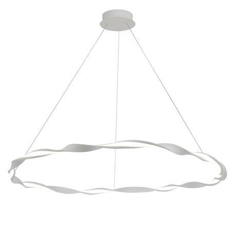 Подвесной светильник Mantra Madagascar 6570, белый, металл, пластик