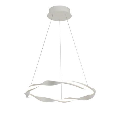 Подвесной светильник Mantra Madagascar 6573, белый, металл, пластик