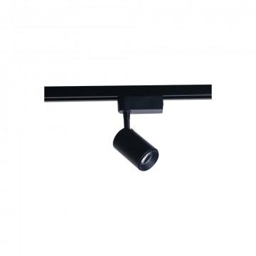 Светильник с регулировкой направления света для шинной системы Nowodvorski Profile Iris 8996
