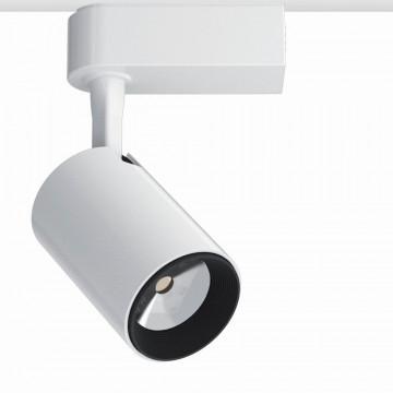 Светодиодный светильник с регулировкой направления света Nowodvorski Profile Iris 8997, LED 7W 4000K 420lm, белый, металл