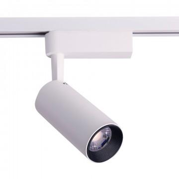 Светодиодный светильник с регулировкой направления света Nowodvorski Profile Iris 9004, LED 20W 3000K 1360lm, белый, металл