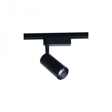 Светильник с регулировкой направления света для шинной системы Nowodvorski Profile Iris 9007