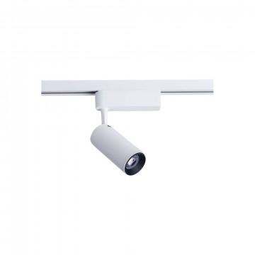 Светодиодный светильник с регулировкой направления света Nowodvorski Profile Iris 9002, LED 12W 4000K 864lm, белый, металл