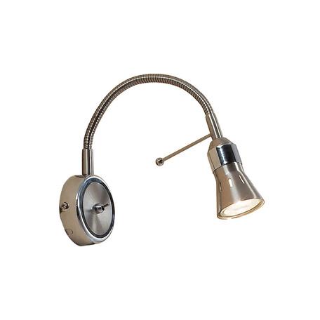 Настенный светильник с регулировкой направления света Citilux Техно CL503311, 1xGU10x50W, хром, металл