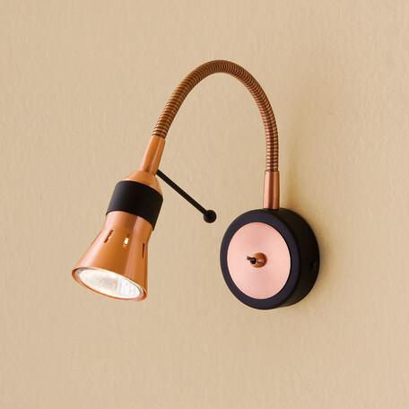 Настенный светильник с регулировкой направления света Citilux Техно CL503312, 1xGU10x50W, медь, металл