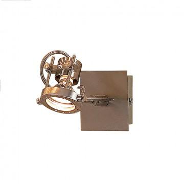 Потолочный светильник Citilux Терминатор CL515511, 1xGU10x50W, матовый хром, металл
