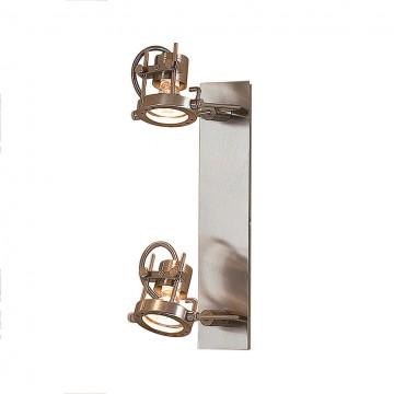 Потолочный светильник Citilux Терминатор CL515521, 2xGU10x50W, матовый хром, металл