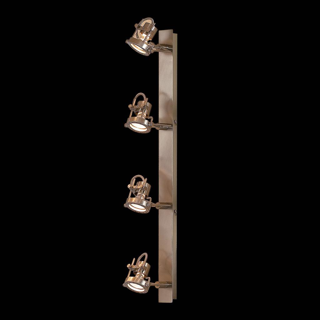 Потолочный светильник с регулировкой направления света Citilux Терминатор CL515541, 4xGU10x50W, матовый хром, металл - фото 2