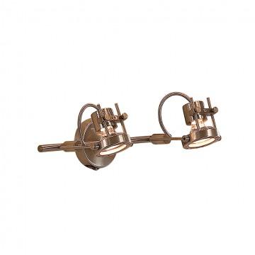 Потолочный светильник Citilux Терминатор CL515621, 2xGU10x50W, матовый хром, металл