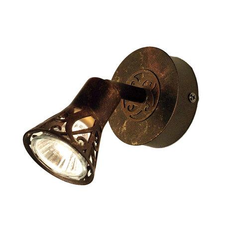 Потолочный светильник с регулировкой направления света Citilux Винон CL519514, 1xGU10x50W, коричневый, металл