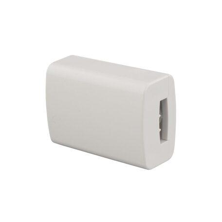 Соединитель для гибкого токопровода Citilux Модерн 560.41.0, белый, металл