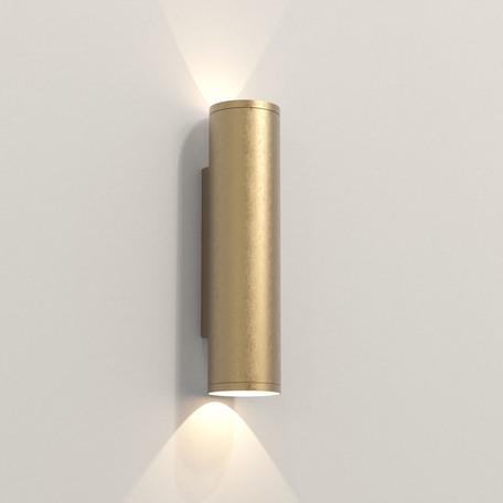 Настенный светильник Astro Ava Coastal 1428003, IP44, 2xGU10x6W, матовое золото, металл