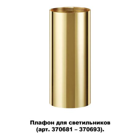 Плафон Novotech Konst Unite 370699, золото, металл