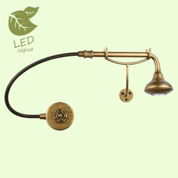 Бра Lussole Loft Merrick GRLSP-9151, IP21, 1xGU10x5,5W, бронза, металл