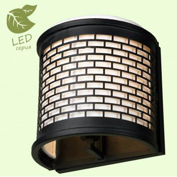 Настенный светильник Lussole Loft Levittown GRLSP-9171, IP21, 1xE14x6W, черный, металл, текстиль