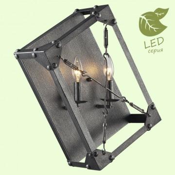 Настенный светильник Lussole Loft Albany GRLSP-9182, IP21, 2xE14x7W, серый, металл