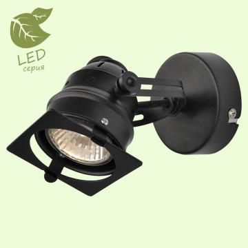 Настенный светильник Lussole Loft Denver GRLSP-9118, IP21, 1xGU10x5,5W, черный, металл