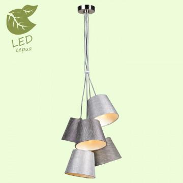 Подвесная люстра Lussole LGO Martinez GRLSP-8071, IP21, 5xE14x6W, никель, серый, металл, текстиль