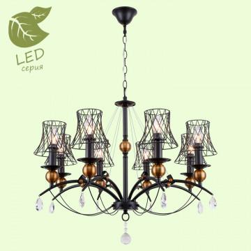 Подвесная люстра Lussole LGO Arivaca GRLSP-8104, IP21, 8xE14x6W, бронза, черный, металл