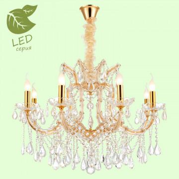 Подвесная люстра Lussole LGO Yuma GRLSP-8134, IP21, 8xE14x7W, золото, прозрачный, стекло