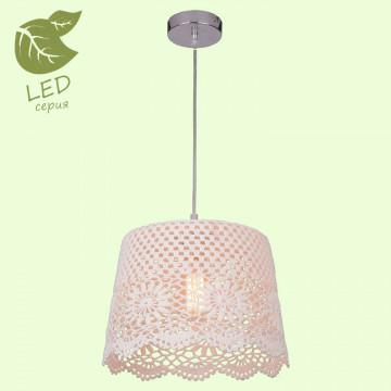 Подвесной светильник Lussole LGO Caldwell GRLSP-8037, IP21, 1xE27x10W, хром, белый, металл, текстиль