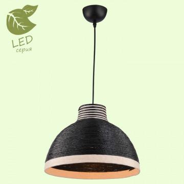 Подвесной светильник Lussole LGO Caldwell GRLSP-8038, IP21, 1xE27x10W, черный, черно-белый, металл, пластик