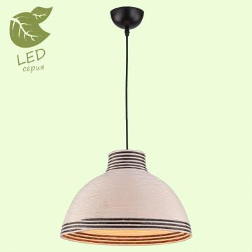 Подвесной светильник Lussole LGO Caldwell GRLSP-8039, IP21, 1xE27x10W, черный, белый, черно-белый, металл, пластик