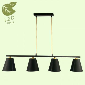 Подвесной светильник Lussole Loft Yukon GRLSP-8054, IP21, 4xE14x6W, черный, металл, текстиль