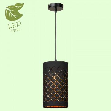 Подвесной светильник Lussole Loft Kenai GRLSP-8064, IP21, 1xE27x10W, черный, металл, текстиль