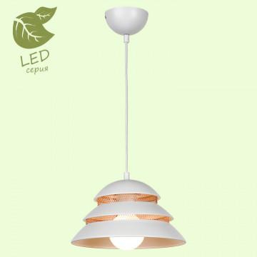 Подвесной светильник Lussole Loft Beijing GRLSP-8130, IP21, 1xE27x10W, белый, металл