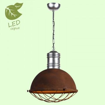 Подвесной светильник Lussole Loft Huntsville GRLSP-9500, IP21, 1xE27x10W, серый, коричневый, металл