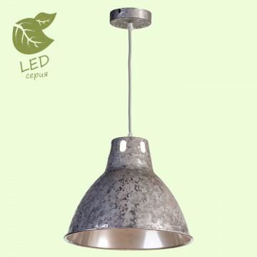 Подвесной светильник Lussole Loft Huntsville GRLSP-9503, IP21, 1xE27x10W, серый, металл