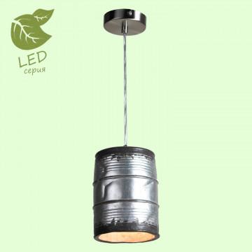 Подвесной светильник Lussole Loft Northport GRLSP-9526, IP21, 1xE27x10W, никель, серый, металл, керамика