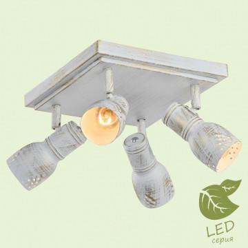 Потолочная люстра с регулировкой направления света Lussole LGO Miami GRLSP-8056, IP21, 4xE14x6W, белый с золотой патиной, металл